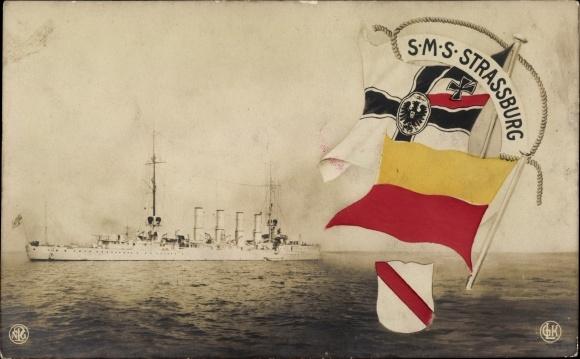 SMS STRB.jpg
